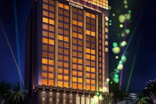 Yunli Hotel - 18