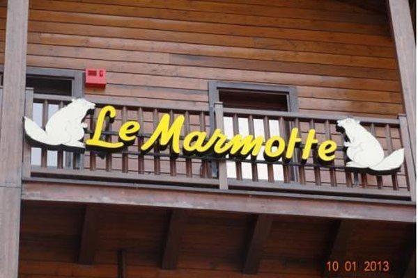 Albergo Le Marmotte - фото 16