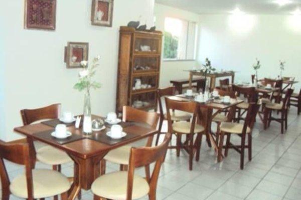 Hotel Solar do Carmo - фото 5