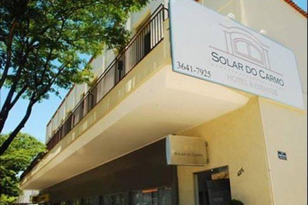 Hotel Solar do Carmo - фото 9