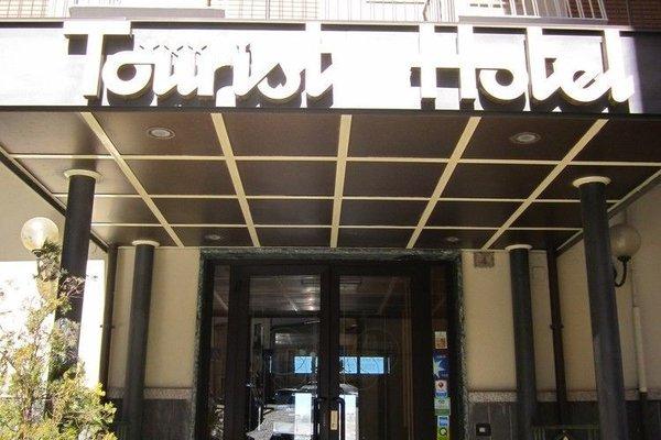 Tourist Hotel - фото 16