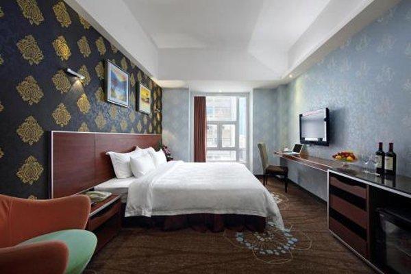 Hanyong Hotel - фото 6