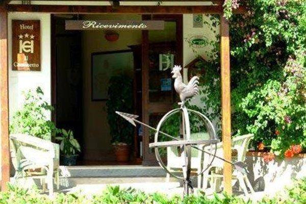 Hotel Il Caminetto - фото 14