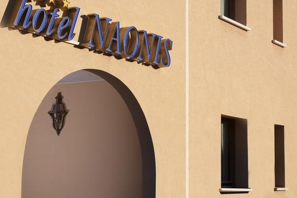 Hotel Naonis - фото 15