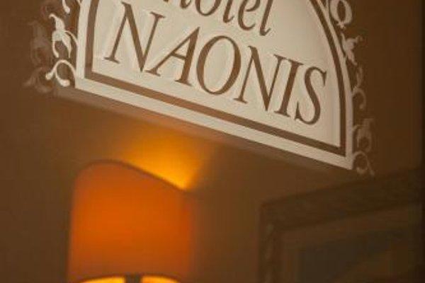 Hotel Naonis - фото 17