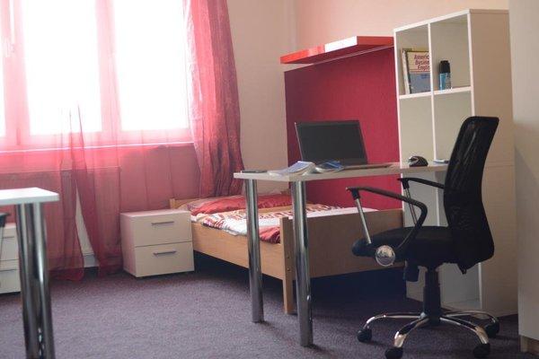 Stavounion Studentska Kolej A Hostel - фото 38