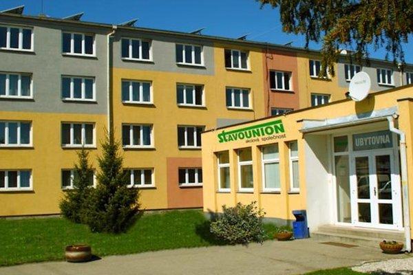 Stavounion Studentska Kolej A Hostel - фото 9