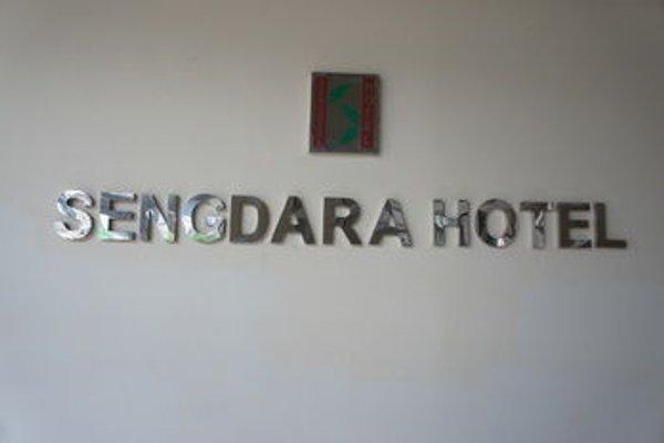 Sengdara Hotel - фото 19