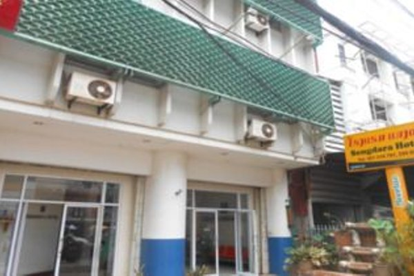 Sengdara Hotel - фото 21