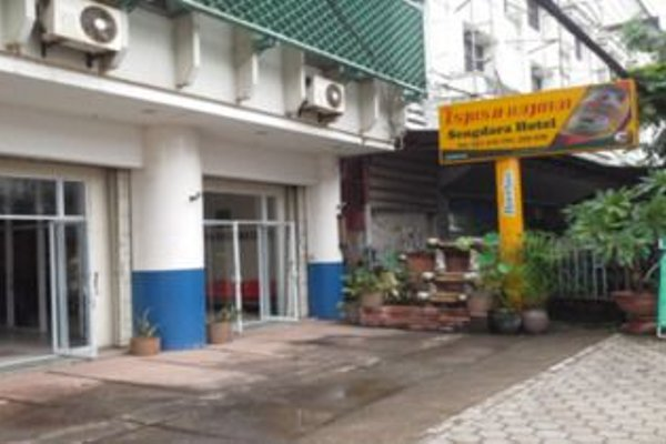 Sengdara Hotel - фото 22