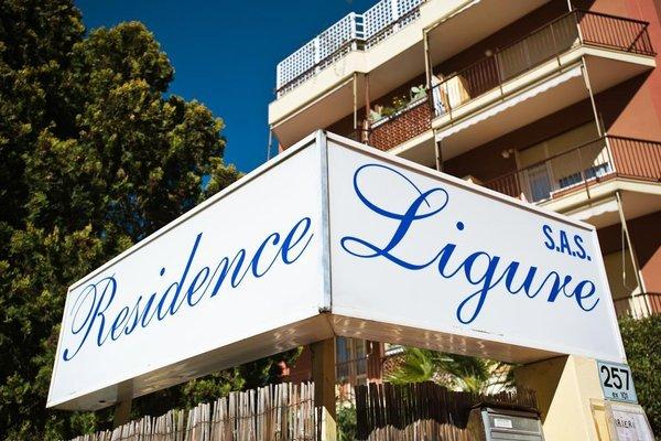 Ligure Residence - фото 22