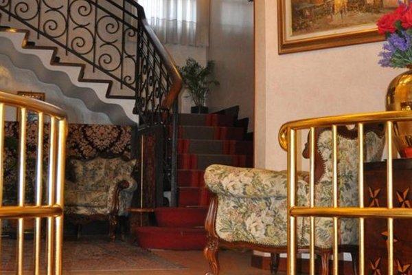 Hotel Mignon - фото 15