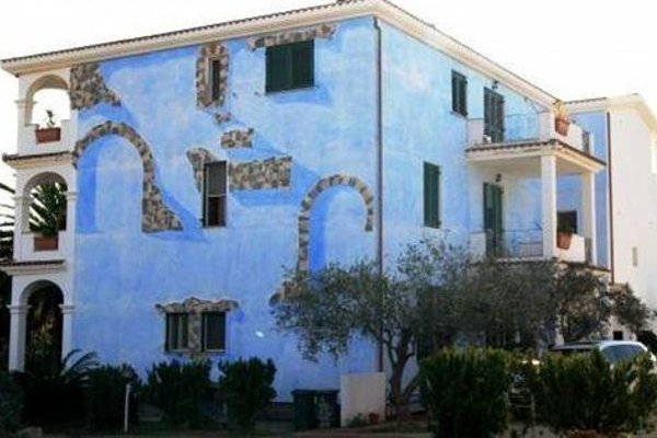 Holiday Residence Rifugio - фото 23