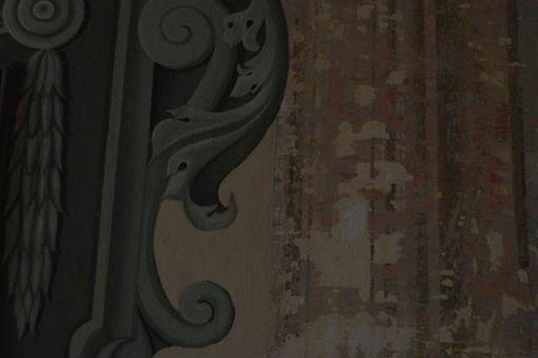 B&B Residenza La Canonica - фото 16