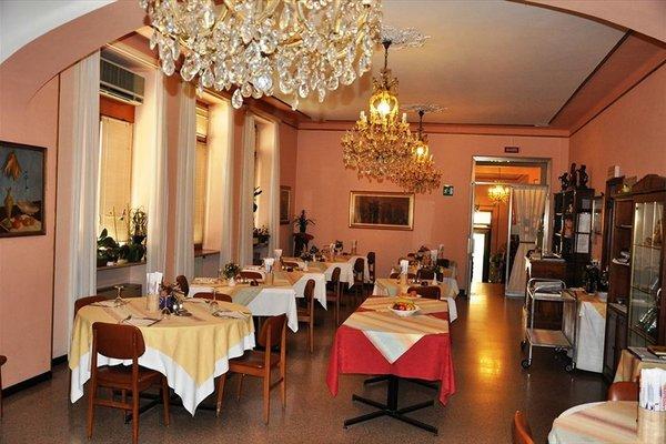 Hotel Parmigiano - фото 14