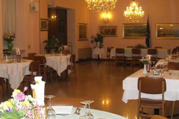 Hotel Parmigiano - фото 16