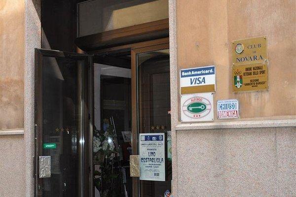 Hotel Parmigiano - фото 19