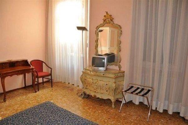 Hotel Parmigiano - фото 5