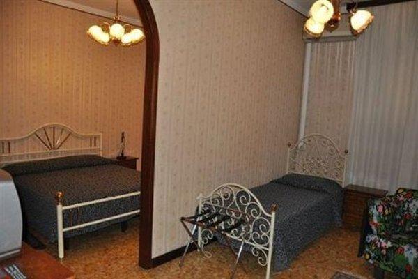 Hotel Parmigiano - фото 8