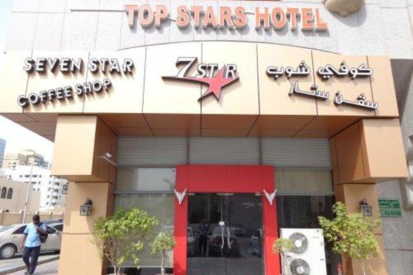 Top Stars Hotel - фото 12