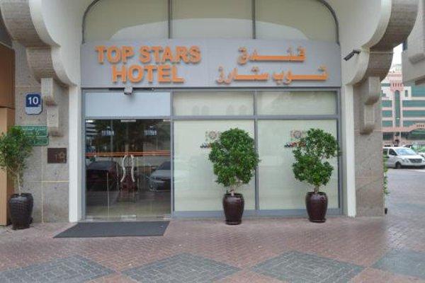 Top Stars Hotel - фото 20