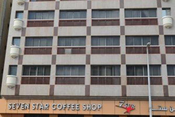 Top Stars Hotel - фото 23