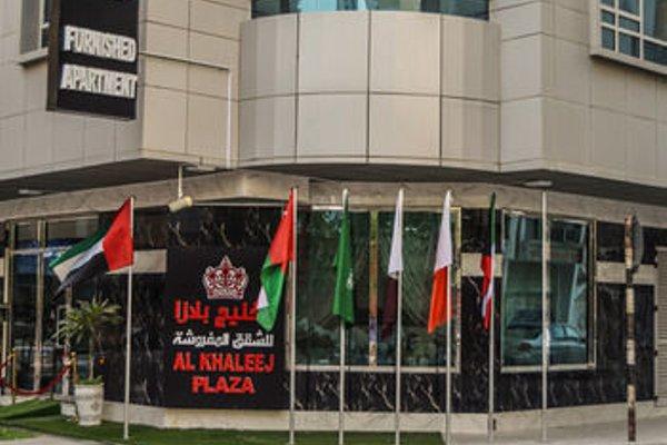 Al Khaleej Plaza Hotel Apartments - фото 7