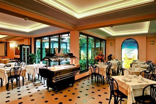 Hotel Ritter - фото 12