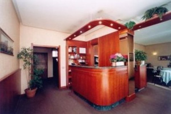 Hotel Garden - фото 10