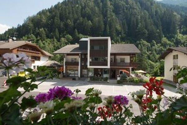 Hotel Stifter - фото 19