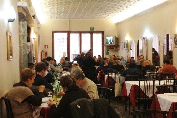 Hotel Loreto - фото 16