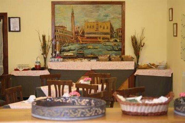 Hotel Villa Elle - фото 8