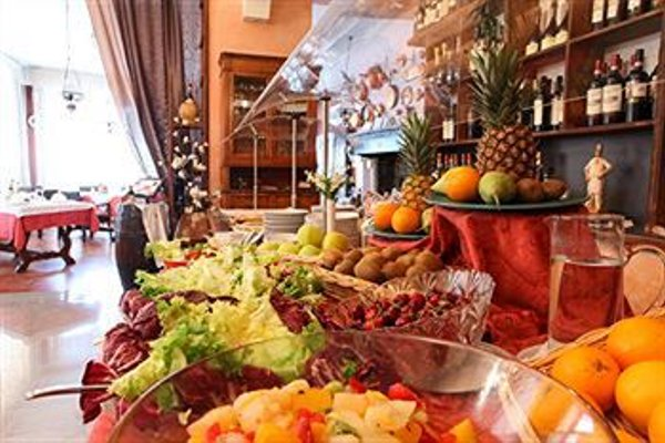 Piccolo Hotel - фото 20