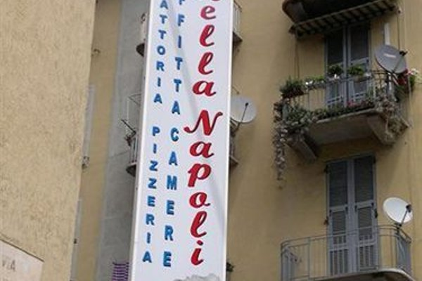Bella Napoli Guesthouse Trattoria Pizzeria - фото 23