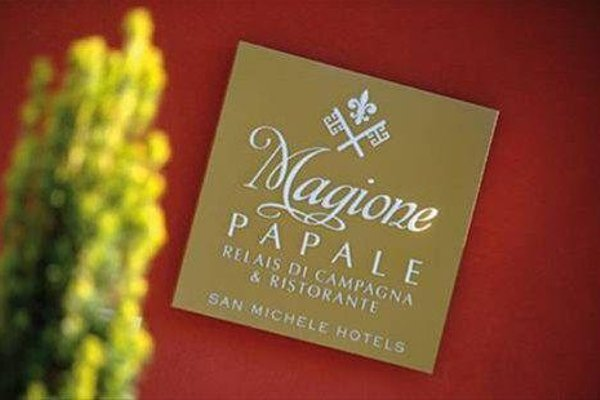 Magione Papale Relais - фото 5