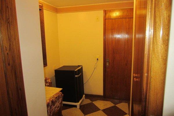 Hotel Copamar - фото 19
