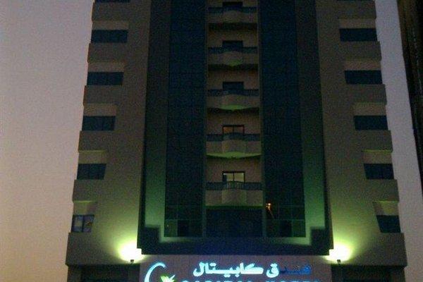 Capital Hotel - 23