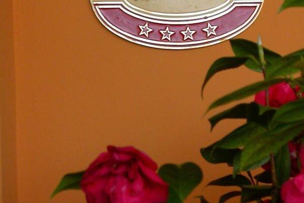Hotel Garden - фото 9