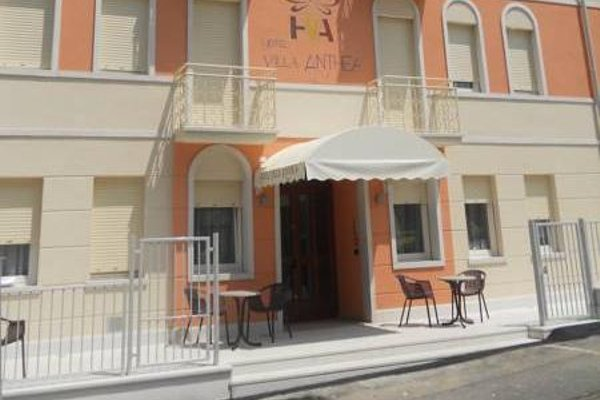 Villa Anthea - фото 22