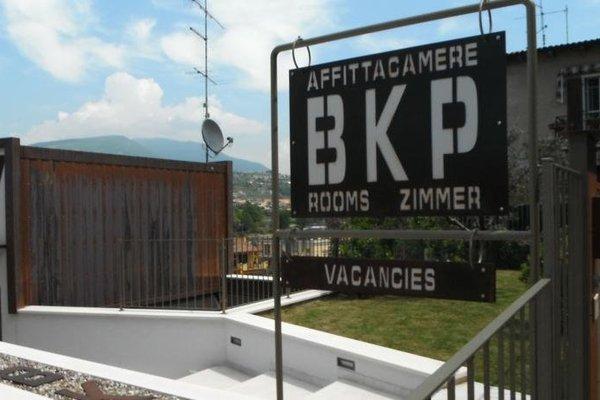 Bikapi - фото 15