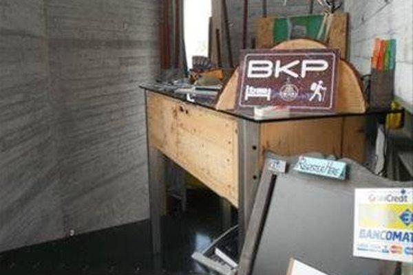 Bikapi - фото 6
