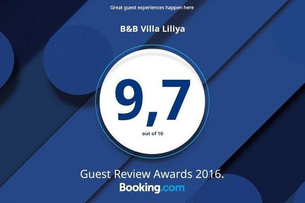 B&B Villa Liliya - фото 12