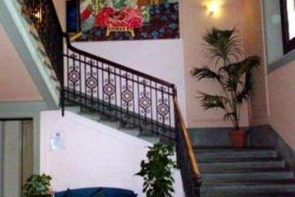 Hotel Garden - фото 13