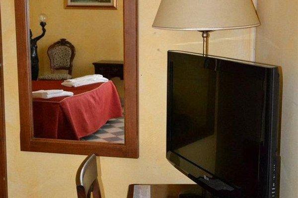 Stefania Rooms - фото 8