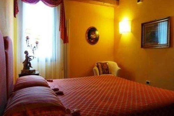 Piazza Nova Guest House - фото 50