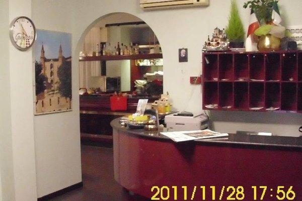 Hotel Bucci - фото 5