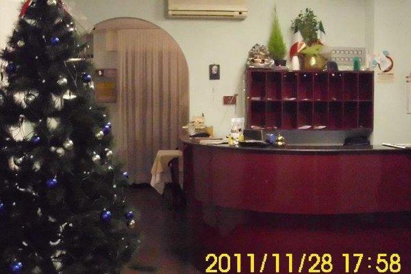 Hotel Bucci - фото 6