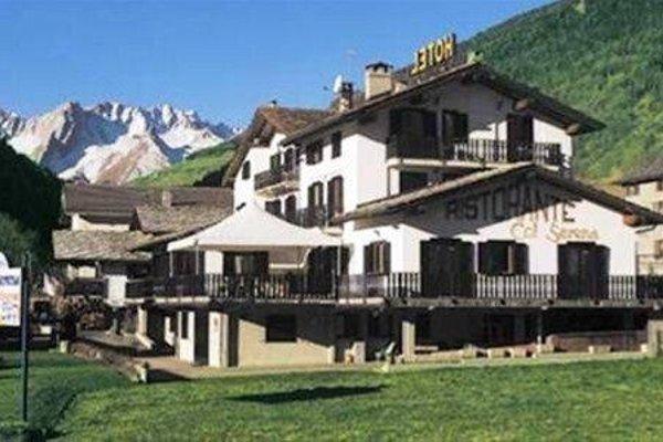 Hotel Col Serena - фото 20