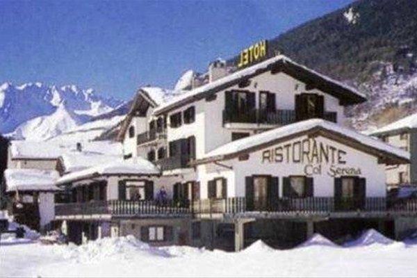 Hotel Col Serena - фото 23