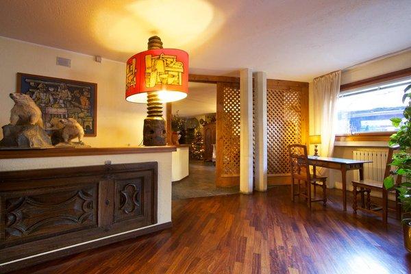 Hotel Dolonne - фото 10
